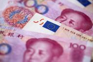 PBOC Yuan